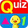 BabyApps: Quizzing
